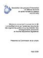 Mémoire concernant le projet de loi 86